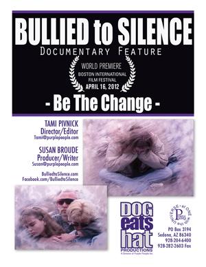 Boston International Film Festival World Premiere Flyer